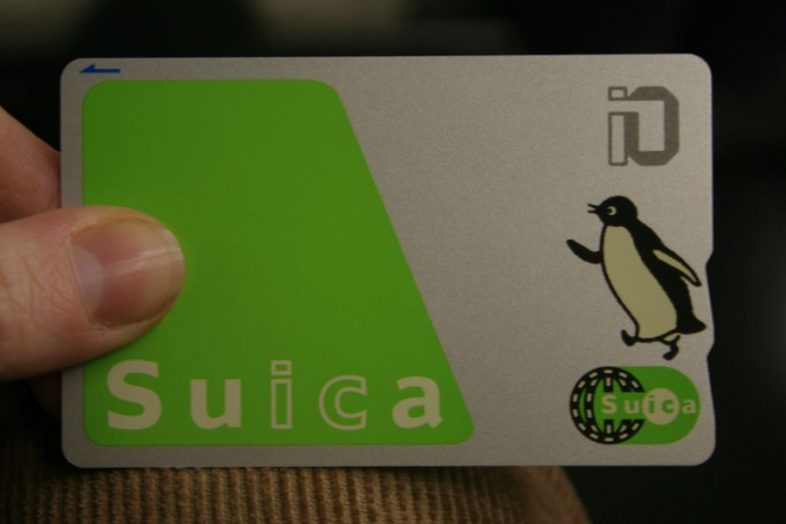East Japan Railway Co. To Allow Ticket Payment In Cryptocurrency via Suica Smart Card | CCG