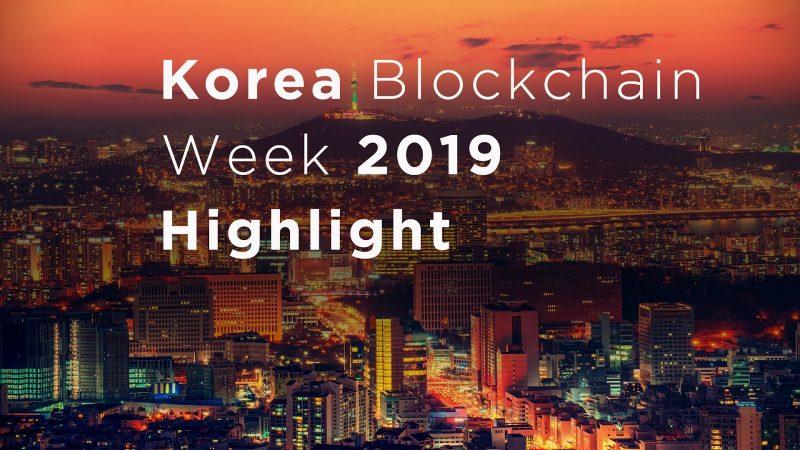 Recapping the events of Korea Blockchain Week 2019 | CCG