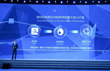 China embraces blockchain as next frontier for digital future