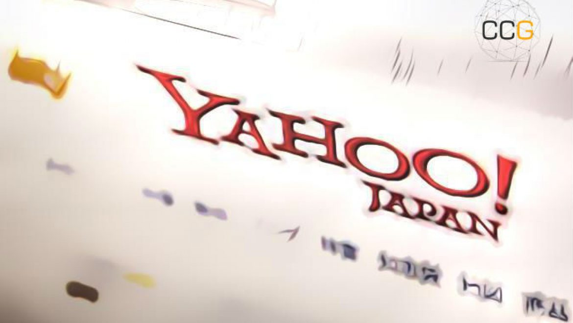 Yahoo Confirms Purchase of Stake in Cryptocurrency Exchange
