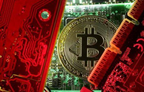 Bitcoin: the Next Level