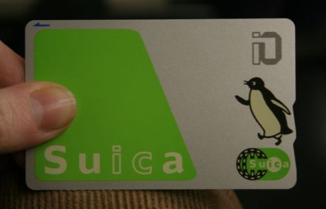 East Japan Railway Co. To Allow Ticket Payment In Cryptocurrency via Suica Smart Card