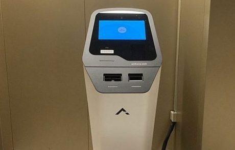 Dubai: Citie's First Bitcoin ATM installed in a hotel