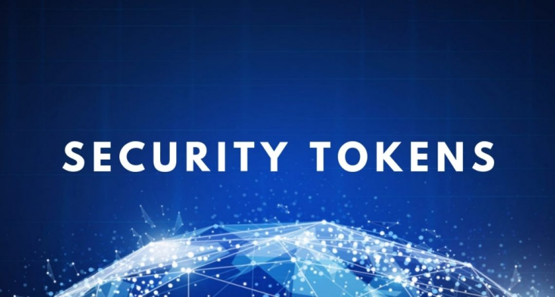 What are Security Tokens