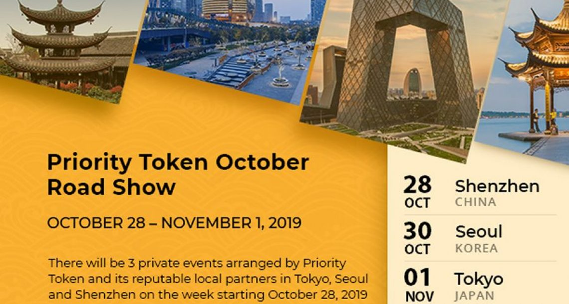 Join Priority Token for the October Tour to meet to find the most relevant investors in Asia