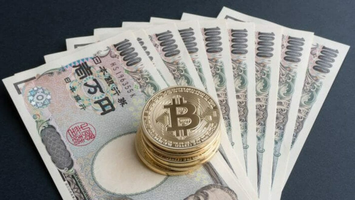 Japanese Crypto Exchange Accidentally Gives Bitcoins Away for Free