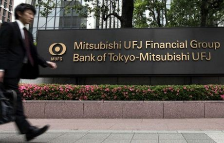 Mitsubishi UFJ to issue its own digital currency in Japan