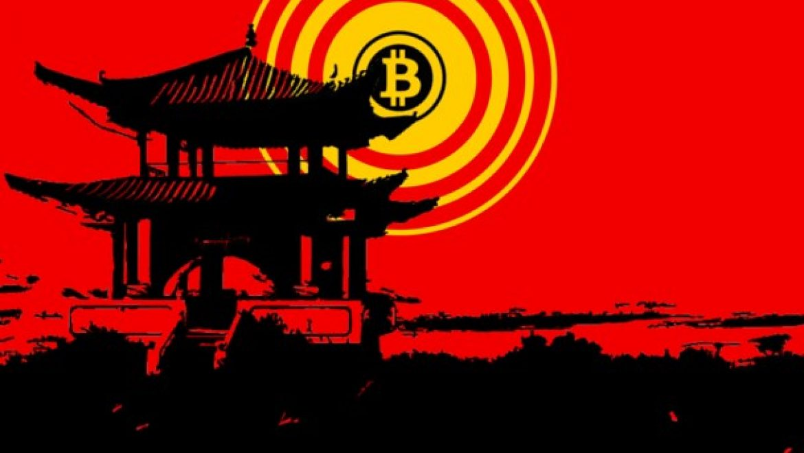 Chinese Govt. Releases First Public Crypto Ratings