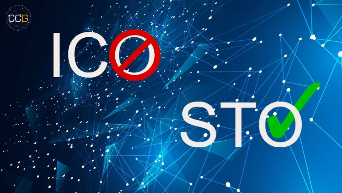 The Natural Transition from ICO's to STO's