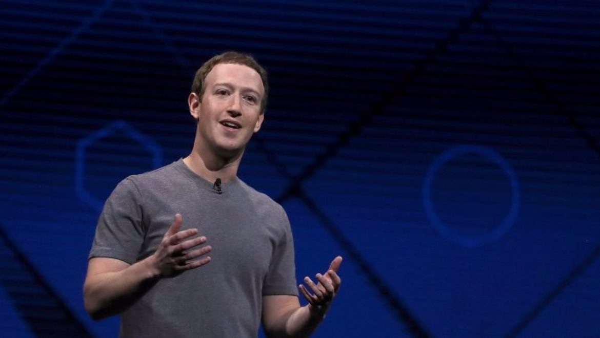 Facebook is reportedly probing the creation of its own cryptocurrency