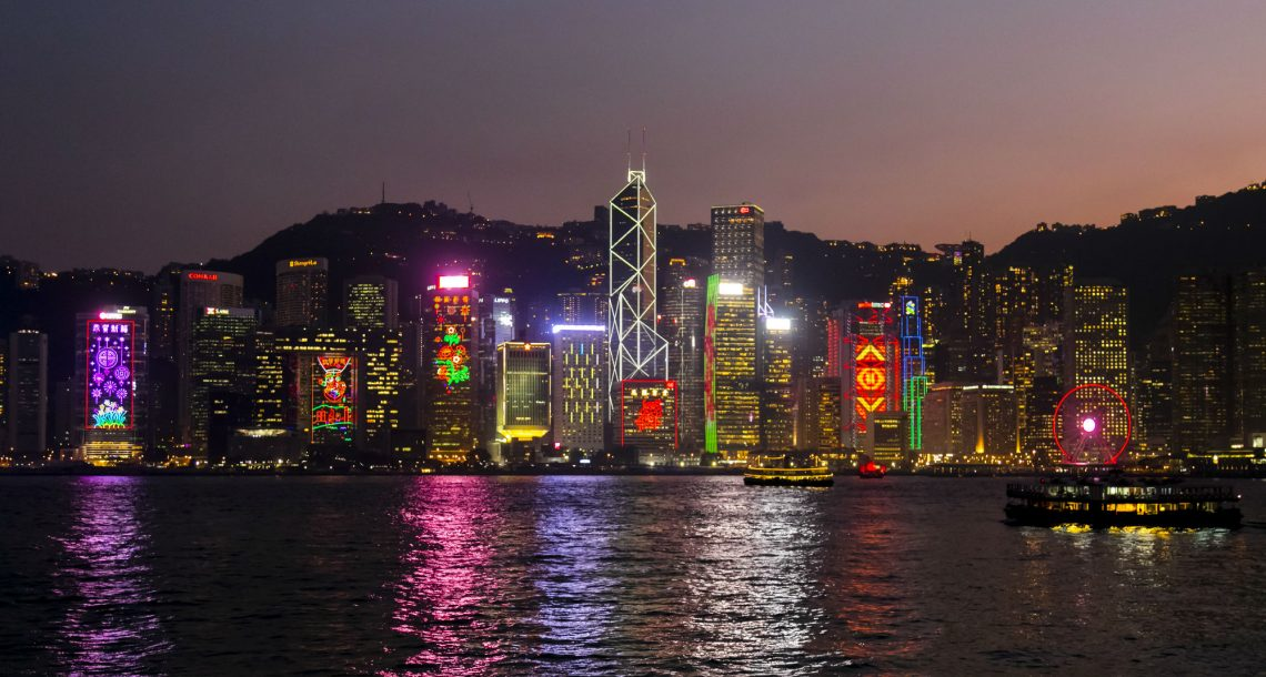 5 Reasons to Start a Crypto Trading Business in Hong Kong