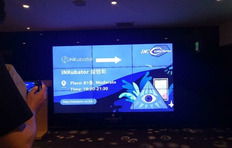 INKubator Platform unveiled in Seoul, South Korea