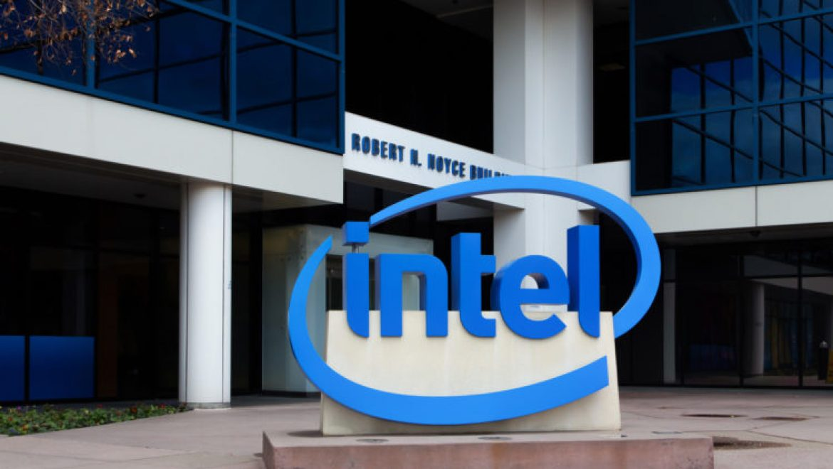 Intel Looking To Eliminate Block Miners All Together With New Patent