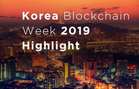 Recapping the events of Korea Blockchain Week 2019