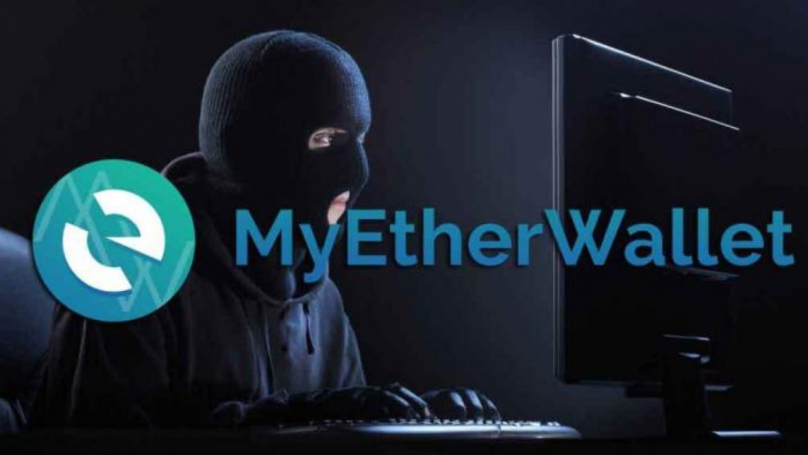 MEWKit cryptocurrency phishing attack uses new trick to drain wallets