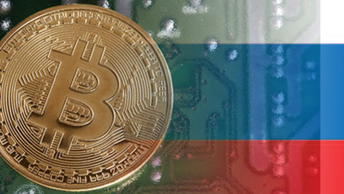 Russian Justice Minister: Cryptocurrency is Property