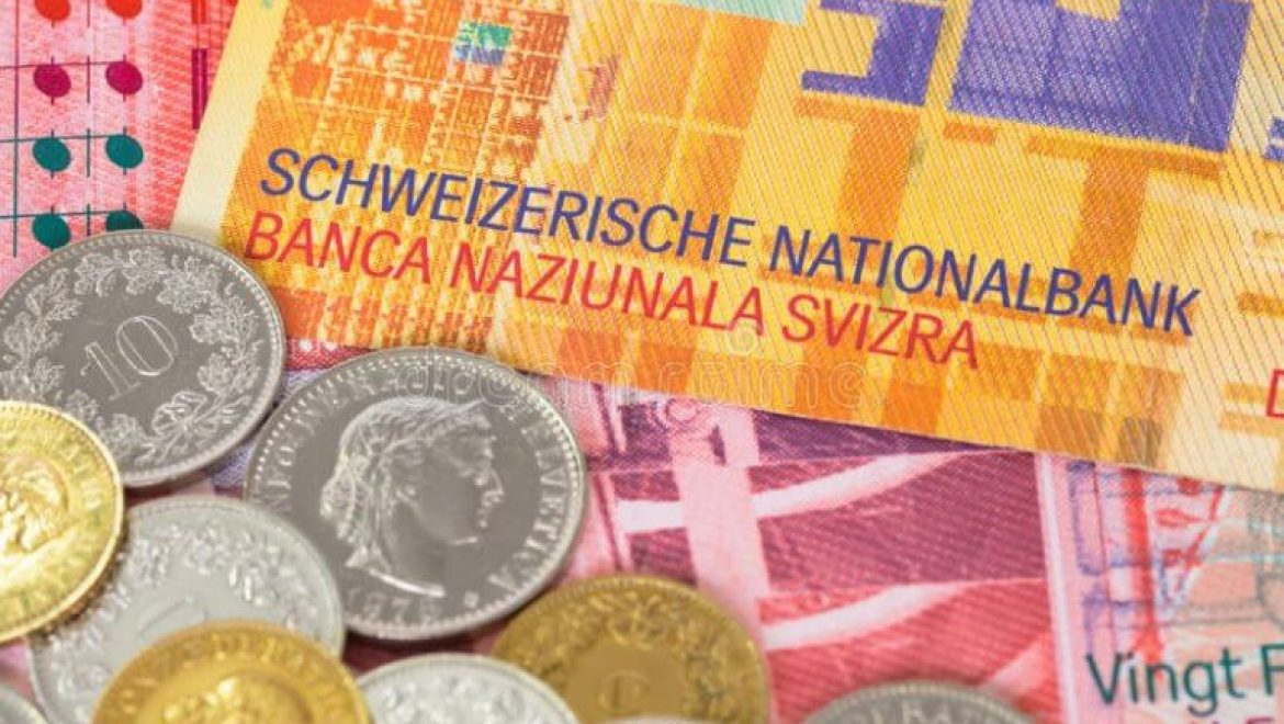 """Switzerland studies possibility of state-backed """"e-franc"""" cryptocurrency"""